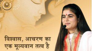 देवी चित्रलेखा जी जीवन परिचय (Devi Chitralekha Biography in Hindi)