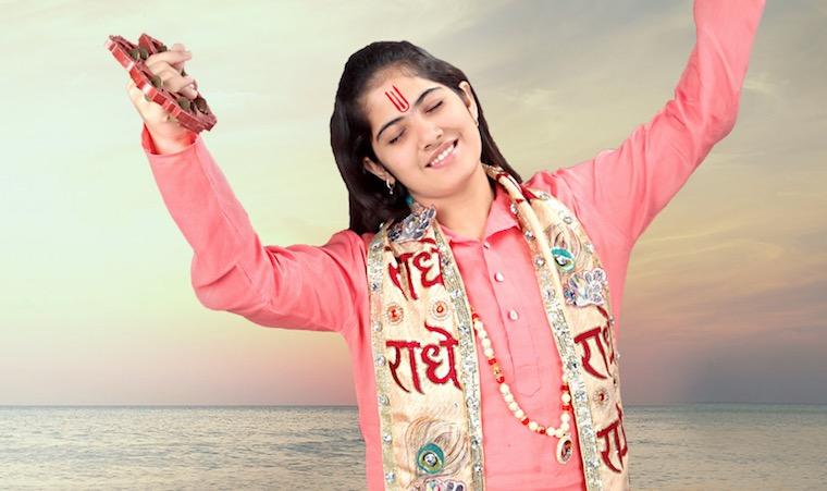 जया किशोरी जी जीवन परिचय, पति, शिक्षा (Jaya Kishori jii Biography in hindi)