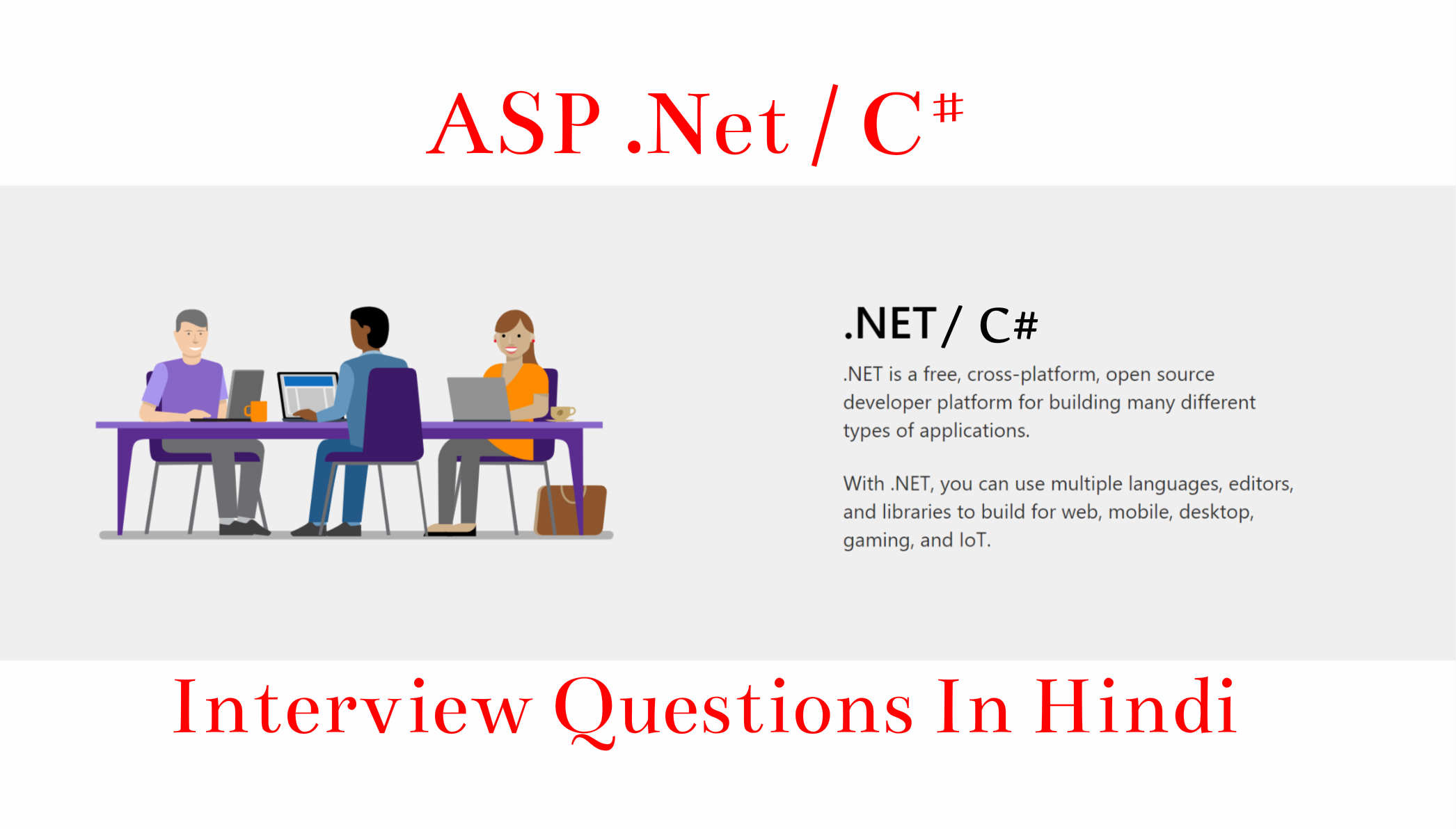 C#.NET interview questions and answers - csharp FAQ PDF