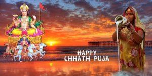 happy chhath puja image hd