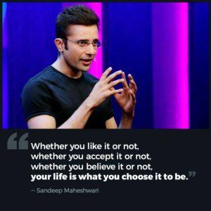 संदीप माहेश्वरी