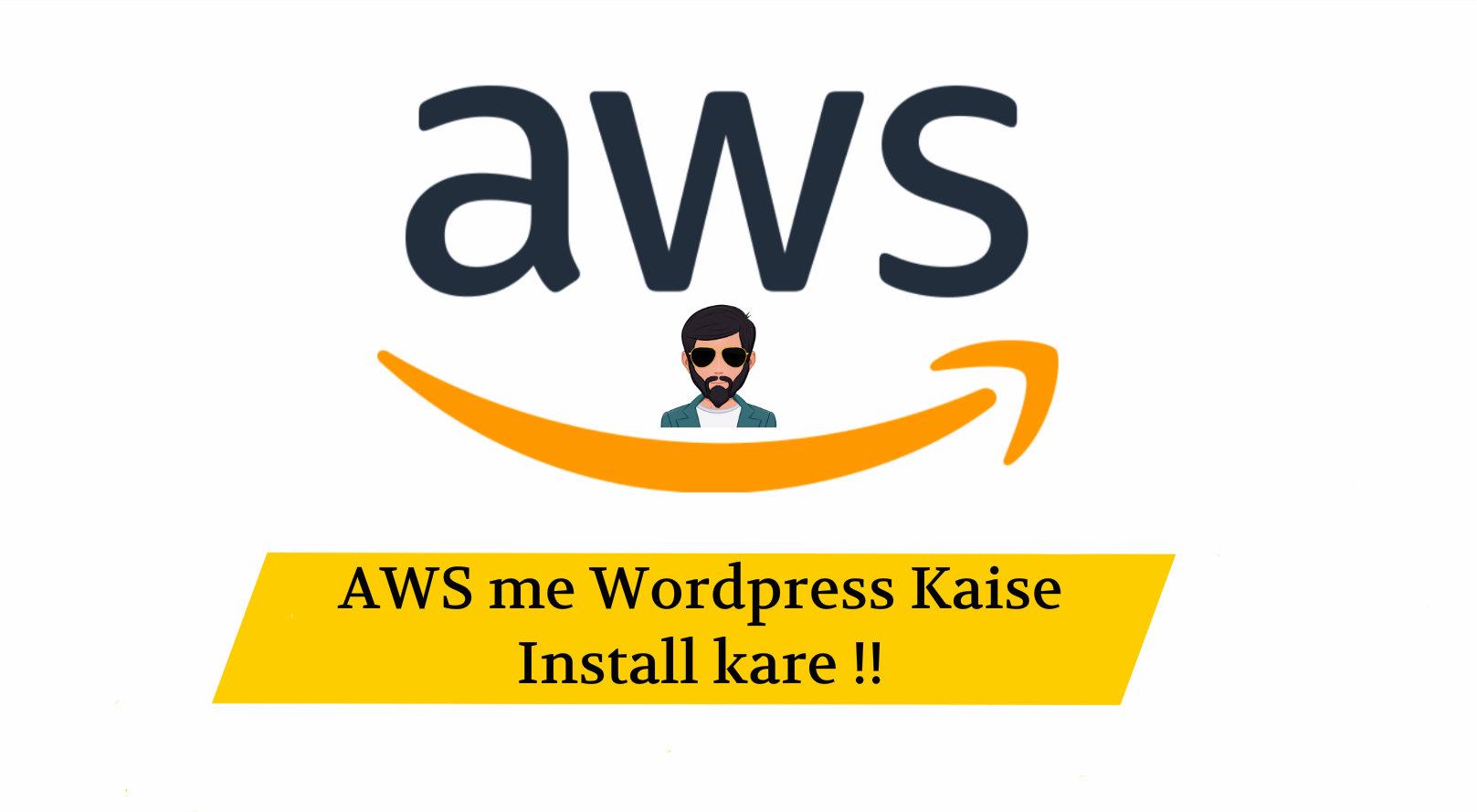 AWS me WordPress Kaise Install kare (Amazon Web Services) !!