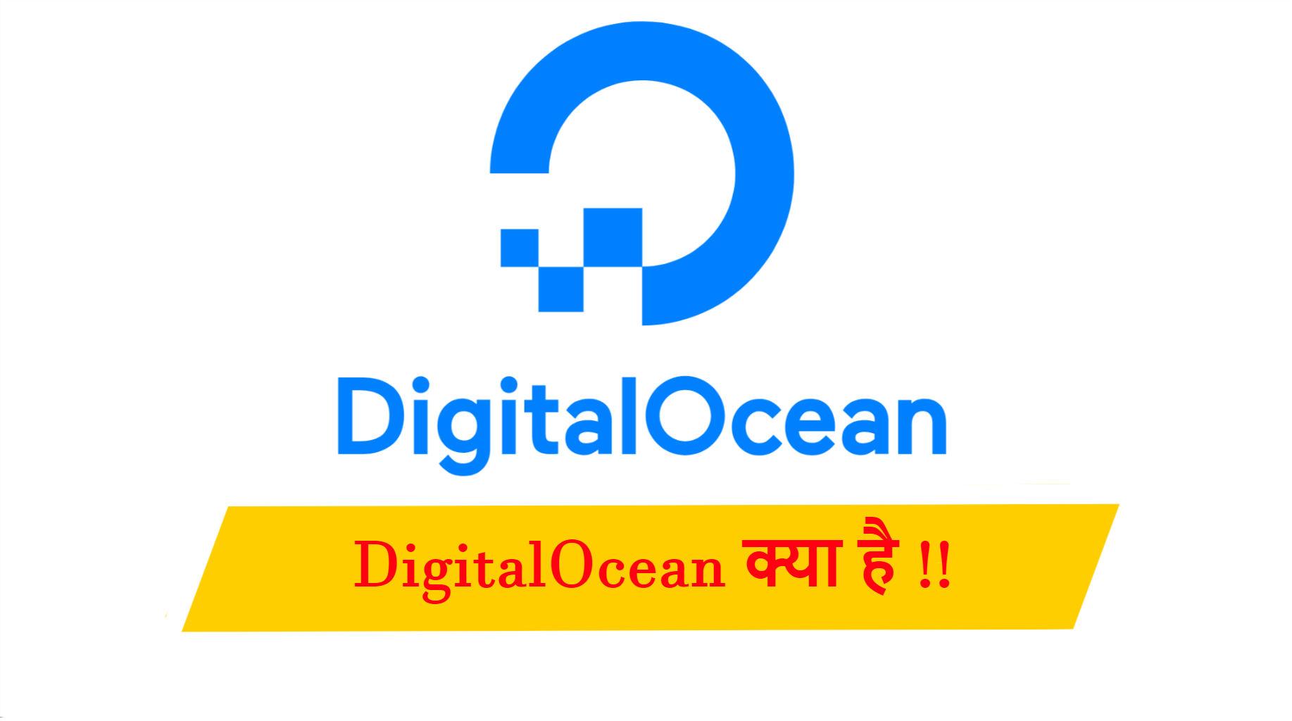 Digitalocean क्या है ? Digitalocean कौन सी Services Provide करता है ?