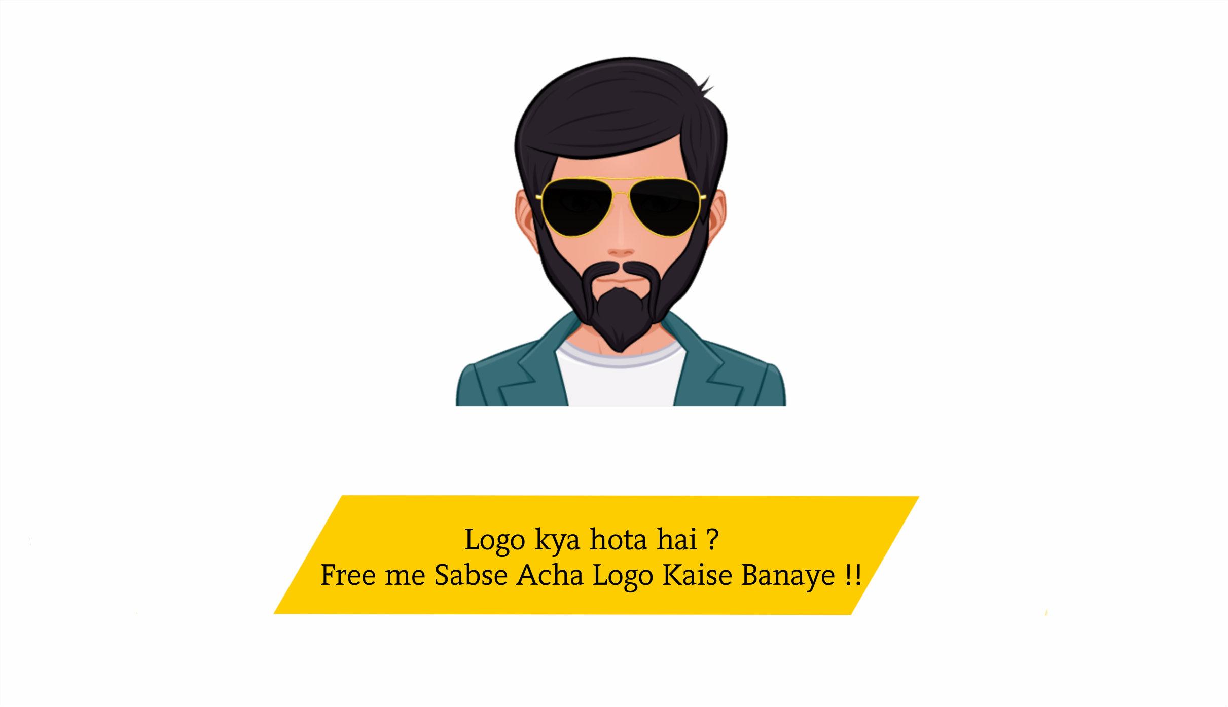 logo kya hota hai ? free me Sabse Acha Logo Kaise Banaye !!